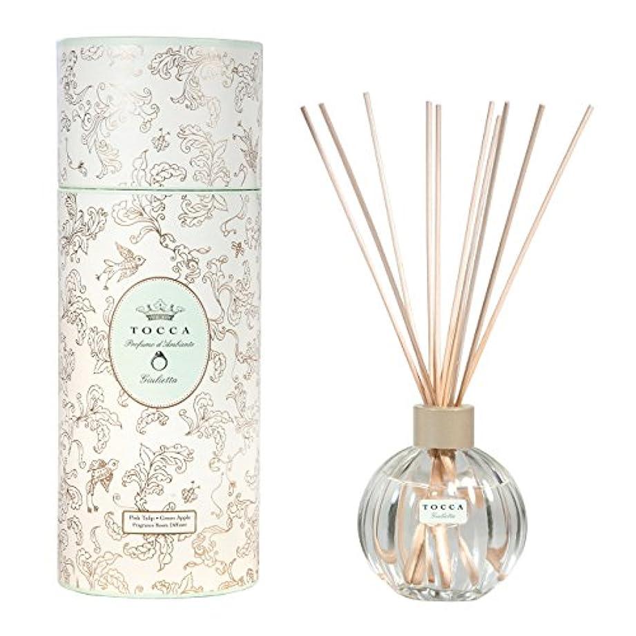 ラフ睡眠集める着陸トッカ(TOCCA) リードディフューザー ジュリエッタの香り 175ml 3~4ヶ月持続(芳香剤 ルームフレグランス ピンクチューリップとグリーンアップルの爽やかで甘い香り)