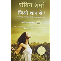 Megaliving: 30 Days to a Perfect Life (Hindi) [paperback]