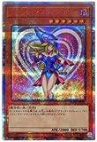 遊戯王/第10期/20TH-JPC55 ブラック・マジシャン・ガール【20thシークレットレア】