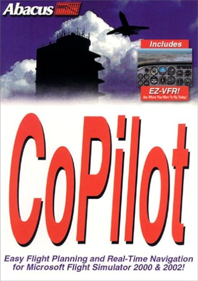 電話をかける連続した有益Copilot: add-on for Microsoft Flight Simulator 2002 & 2000 (輸入版)