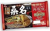 【冷蔵】【6パック】新銘店伝説 札幌味噌ラーメン桑名 346g アイランド食品
