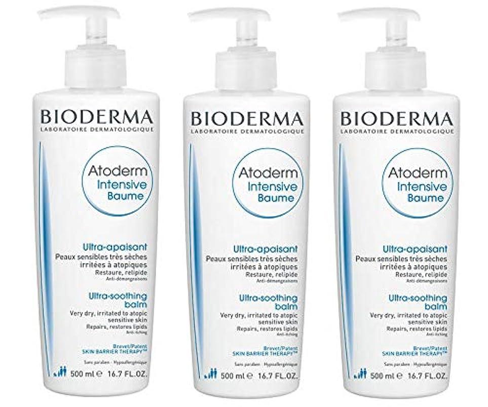 再現するお勧め発生ビオデルマ BIODERMA アトデルム インテンシブ バーム 500ml 3本セット 海外直送品