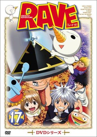 RAVE(17) [DVD]