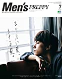 Men's PREPPY (メンズ プレッピー) 2017年 7月号(表紙&インタビュー:吉沢亮)