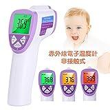 赤外線体温計 非接触型 温度計 赤ちゃん 温度測定 耳 デシタル温度計 料理用 人体体温 物体温度 電子体温計 高精度 速読 放射温度計 多機能測定 電池式