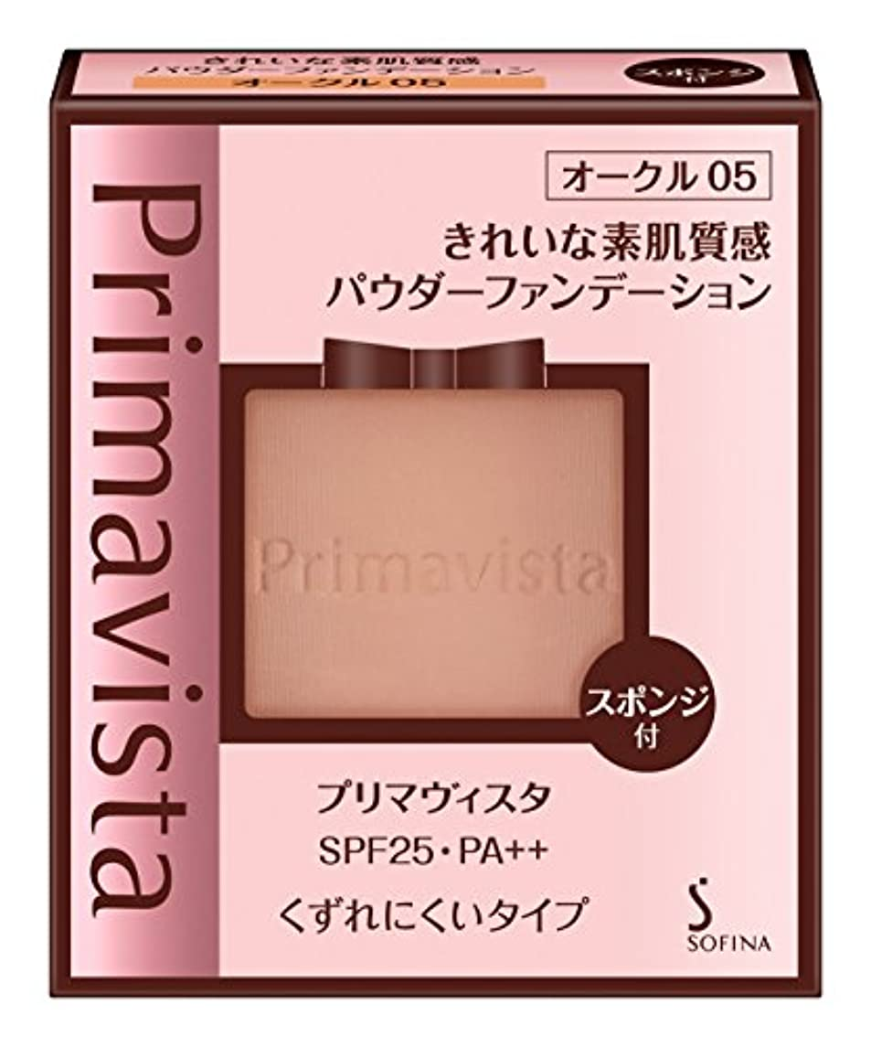 従事した添加剤すり減るプリマヴィスタ きれいな素肌質感パウダーファンデーション オークル05 SPF25 PA++ 9g