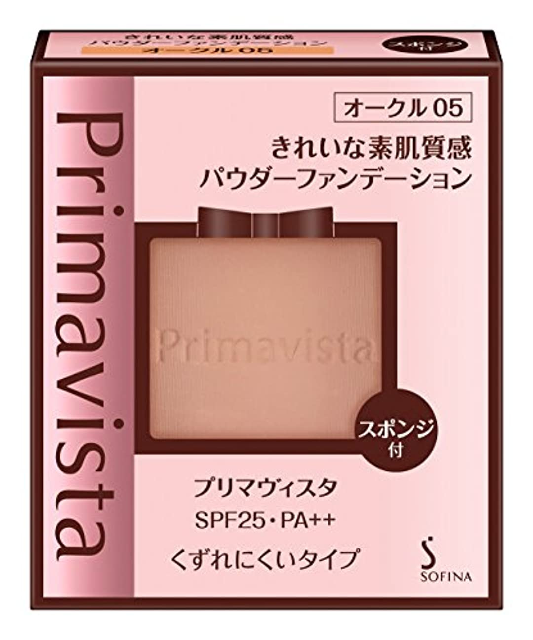 ショッキングアライメント振り子プリマヴィスタ きれいな素肌質感パウダーファンデーション オークル05 SPF25 PA++ 9g