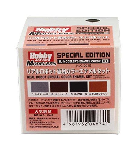 ホビージャパン HJモデラーズカラーエナメルセット01 リアルロボット専用カラーセット (各15ml入り 4色セット) 模型用塗料 HJC-001E