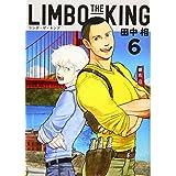 LIMBO THE KING(6) (KCx)