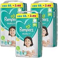 【テープ Lサイズ】パンパース オムツさらさらケア (9~14kg)210枚(70枚×3パック) [ケース品] 【Amazon限定品】