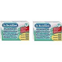 Dr.Beckmann(ドクターベックマン) 汚れ石鹸スティック 100g*2個入 [並行輸入品]