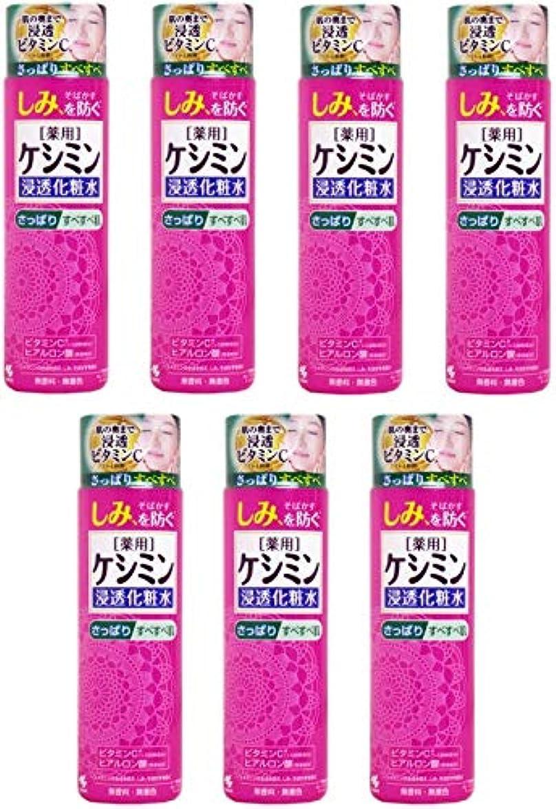 笑かんがい購入【まとめ買い】ケシミン浸透化粧水 さっぱりすべすべ シミを防ぐ 160ml 【医薬部外品】【×7個】
