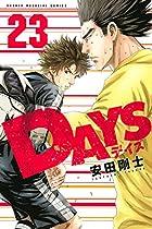 DAYS 第23巻