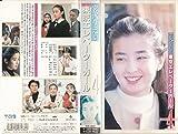東京エレベーターガール〔4〕 [VHS]