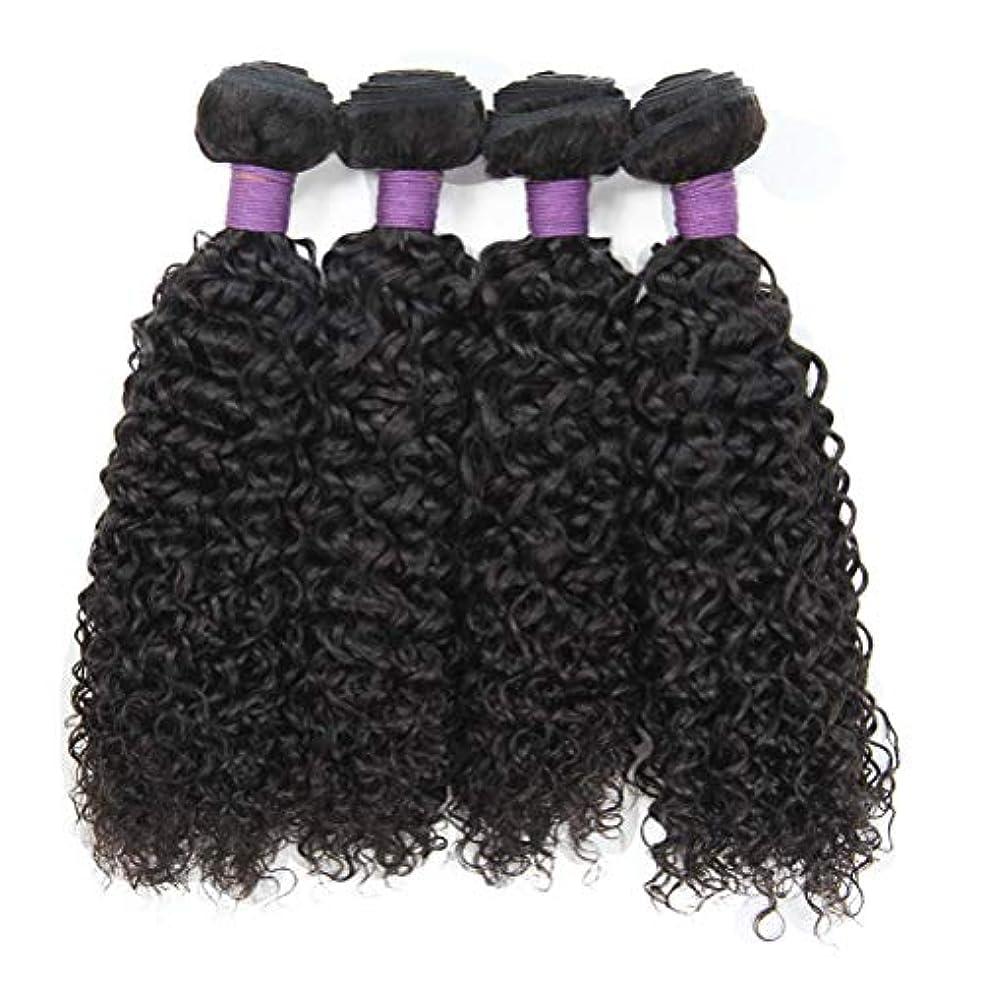ダイエット邪悪な感謝女性130%密度髪織りブラジルの水の波髪1バンドル未処理のバージン人毛エクステンションブラジルの髪