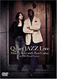 Quiet JAZZ Live Hikari Aoki with Ron Carte...[DVD]