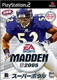 「マッデン NFL スーパーボウル2005」の画像