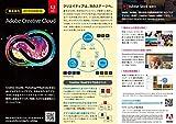 Adobe Illustrator CC + Photoshop CC |24か月版|オンラインコード版(Amazon.co.jp限定)