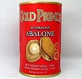 清湯鮑魚 1級品【1.5粒】缶詰【あわびの水煮、アワビ姿煮】オーストラリア産