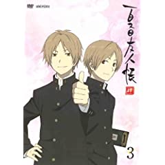 夏目友人帳 肆 3【通常版】 [DVD]