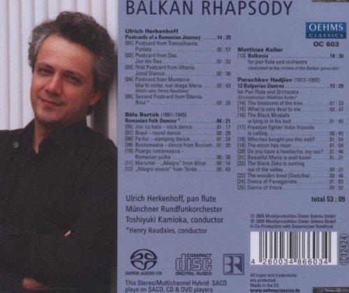 ヘルケンホフ:ルーマニアへの手紙/バルトーク:ルーマニア民俗舞曲/ハジエフ:12のブルガリア舞曲(ヘルケンホフ/ミュンヘン放送管/上岡敏之)