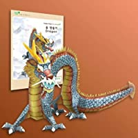 Papertoy - Solid model Dragon
