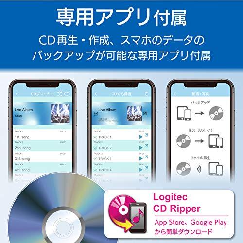 『ロジテック 音楽CD取り込みドライブ WiFi 2.4Ghz対応 11n iOS/Android対応 USB2.0 ホワイト LDR-PS24GWU3RWH』の3枚目の画像