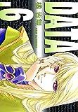 DATA(6) (ウィングス・コミックス)
