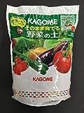 KAGOME そのまま育てる野菜の土 15L