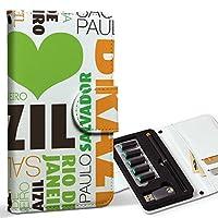 スマコレ ploom TECH プルームテック 専用 レザーケース 手帳型 タバコ ケース カバー 合皮 ケース カバー 収納 プルームケース デザイン 革 ユニーク 英語 文字 カラフル 004806