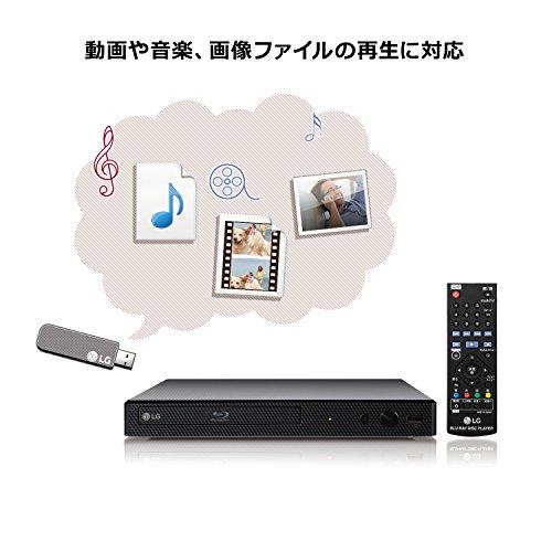 LG ブルーレイプレーヤー フルHDアップコンバート アップスケーリング HDMIケーブル付属 Wi-Fi内蔵 コンパクトボディ BP350【国内正規品】