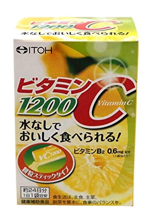 本アイスクリーム人工井藤漢方製薬 ビタミンC1200 約24日分 2gX24袋×60箱/ケース