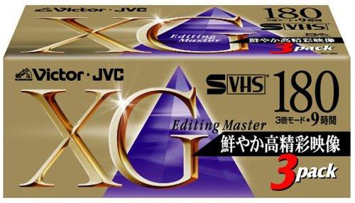 Victor 180分ビデオテープ3本パック(S-VHS) [3ST-180XGK]