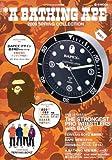 A BATHING APE(R) 2009 SPRING COLLECTION smart&mini特別編集  (e-MOOK)