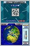 「クロスワードDS + 世界1周クロス」の関連画像