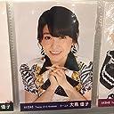 AKB48 大島優子 2013 November 11月 月別 生写真 共通ポーズ