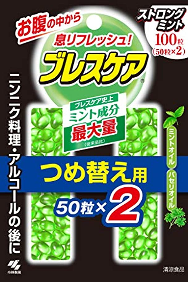 ダンプ明らかに検閲【ケース販売】小林製薬 ブレスケア 水で飲む息清涼カプセル 詰め替え用 ストロングミント 100粒×48個