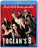 オーシャンズ8 [Blu-ray]