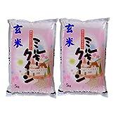 福島県産 玄米 石抜き処理済 ミルキークイーン 10kg(5kg×2袋) 平成28年産