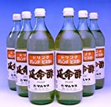 マルヤス みかんのお酢 延命酢 ドリンク オレンヂ・ビネガー 900ml 1ケース(6本)
