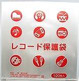 LP保護袋(08)100枚