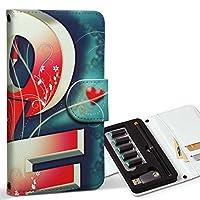スマコレ ploom TECH プルームテック 専用 レザーケース 手帳型 タバコ ケース カバー 合皮 ケース カバー 収納 プルームケース デザイン 革 クール 英語 文字 ハート 006545