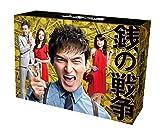 銭の戦争 Blu-ray BOX[Blu-ray/ブルーレイ]