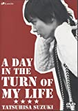 「A day in the TURN OF MY LIFE」鈴木達央 OLDCODEX 全プレ 非売品