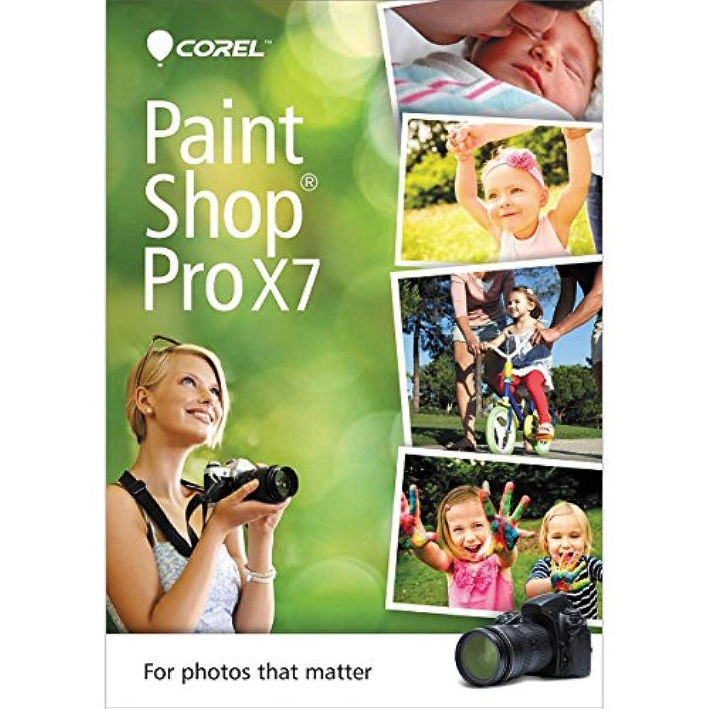 半導体綺麗なチューインガムCOREL(コーレル) PaintShop Pro X7 Windows 画像編集ソフトウェア [並行輸入品]