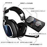 Astro ゲーミングヘッドセット A40 TR+MixAmp Pro TR A40TR-MAP-002 ブラック ミックスアンプ 付き ヘッドセット PS4/PC/Mac/Switch/ Dolby  5.1ch 3.5mm usb 国内正規品 2年間メーカー保証 画像