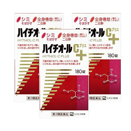 【第3類医薬品】ハイチオールCプラス 180錠 ×3