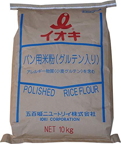 パン用米粉(グルテン入り) 10kg