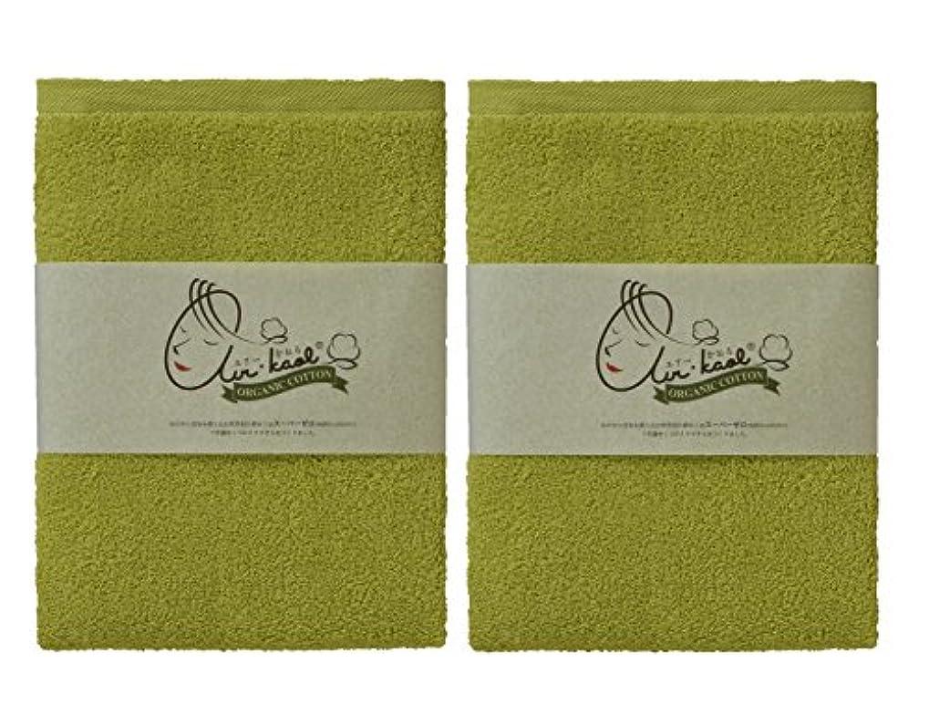 微妙第二オフェンスエアーかおる バスタオル グリーン 60×120×1cm 2個セット