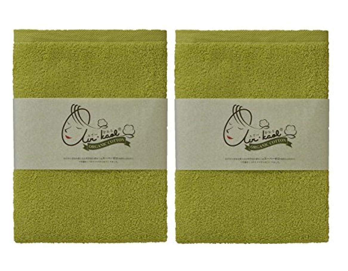 うるさい寝室大通りエアーかおる バスタオル グリーン 60×120×1cm 2個セット